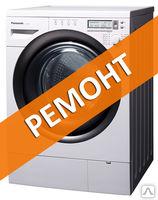 Ремонт стиральных машин - Астана  87012231911
